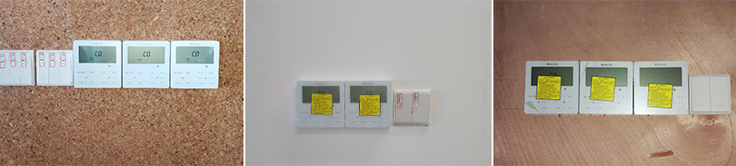 越邦机电控制器测试