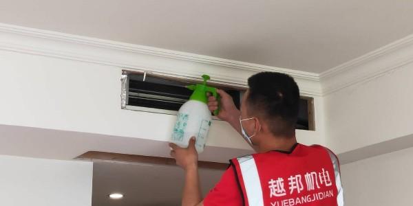 上海中央空调清洗维保