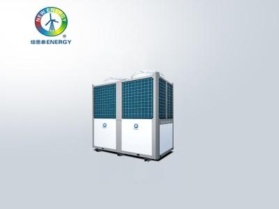 纽恩泰热泵低温热水机GD系列60p