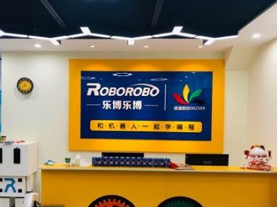 乐博机器人海信中央空调安装工程
