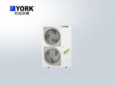约克VRF天氟地水二和一空调