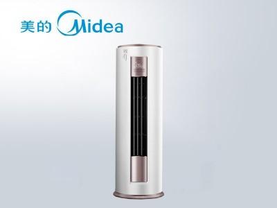 美的新一级能效大3匹变频空调柜机KFR-72LW/BP3DN8Y-YH200(1)