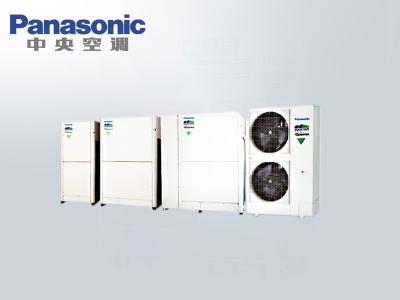 松下MASTER GMAX系列商用大多联中央空调