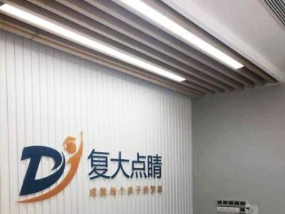 上海复大点睛海信空调+三菱电机新风安装工程
