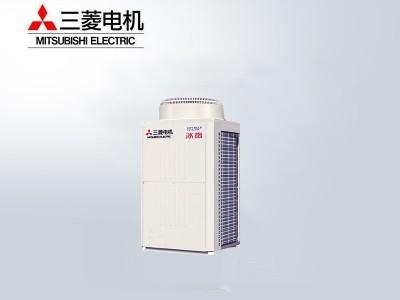 三菱电机家用中央空调大冰焰系列8HP-10HP