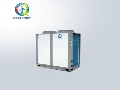纽恩泰低温热水机GD系列10p