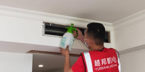上海中央空调维修保养