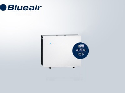 BlueAir Pro M除雾霾除甲醛空气净化器(仅租赁)