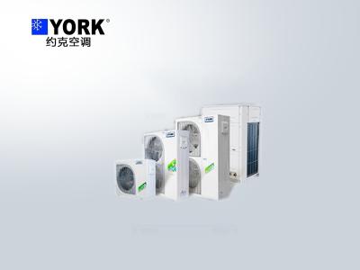 约克YVAG全变频风冷冷水/热泵机组
