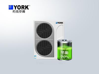 约克变频水系统空调地暖两联供