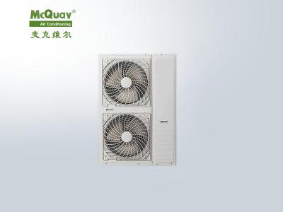 麦克维尔中央空调地暖二合一空气能地源热泵