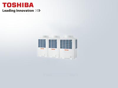 东芝Super MMS-r 商用中央空调系列