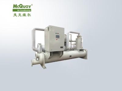 麦克维尔CUWD-V干式变频系列水冷单螺杆式冷水机组