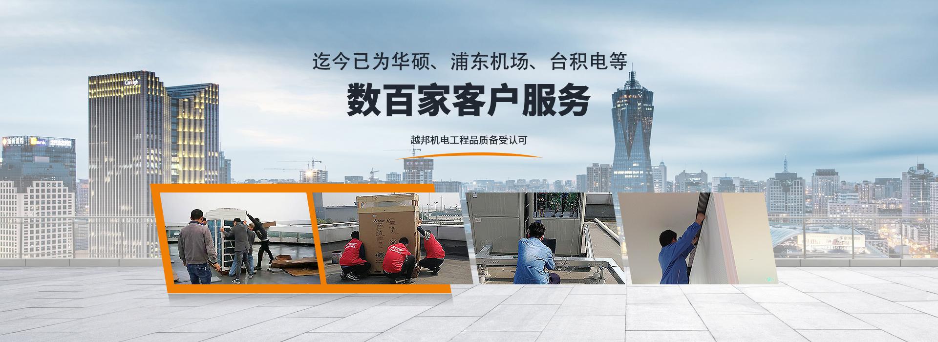 越邦机电与台积电、华硕工厂合作