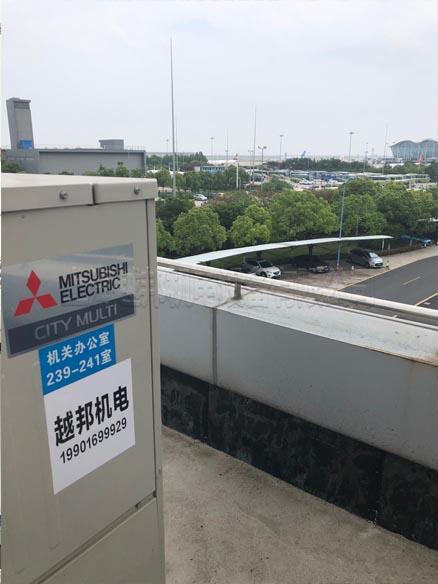 浦东国际机场中央空调保养