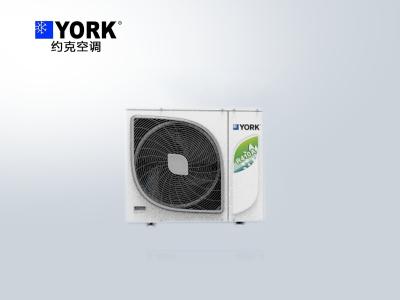 约克YES-free 系列多联式中央空调