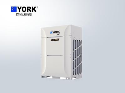 约克YES-polar系列寒冷地变频多联式中央空调