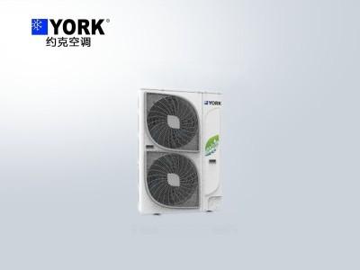 约克YES-comfort+ 系列多联式中央空调