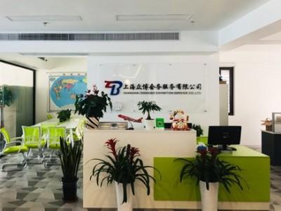 上海众博美的中央空调安装工程