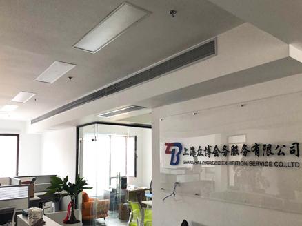 办公室中央空调安装