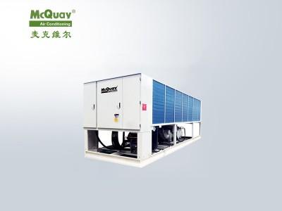麦克维尔MCS/MHS螺杆式风冷冷水/热泵机组