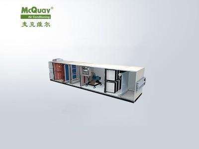 麦克维尔MDX变频直膨式空气处理机组