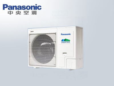 松下 Panasonic 家用中央空调多联机MASTER S系列