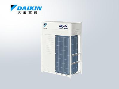 大金中央空调SKYAIR系列中小型商用中央空调