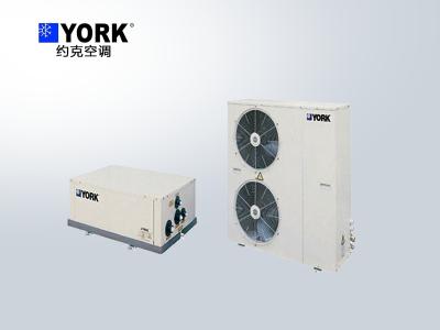 约克中央空调风冷式分体冷水/热泵机组 YSAC/YSOC(H)