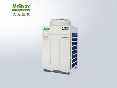 麦克维尔ECO Super系列多联式中央空调