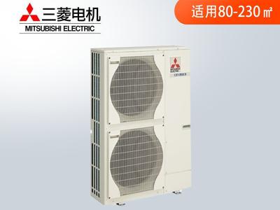 三菱电机SmartMulti中央空调变频直流多联机菱睿侧出风系列