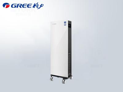 格力KJFT600A1空气消毒净化器商用医用家用