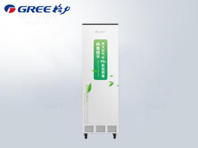 格力空气净化器消毒机KXJFA300-A01