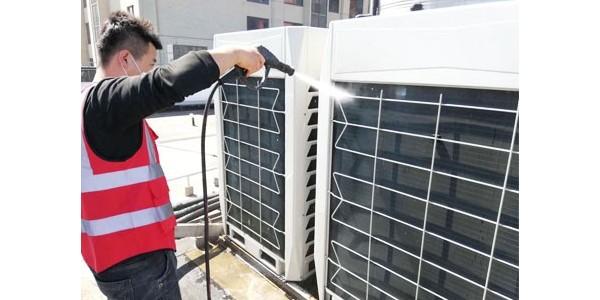 商用中央空调室外机清洗方法