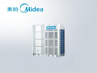 美的MDV直流变频商用多联机中央空调
