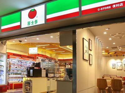 喜士多便利店中央空调系统安装工程