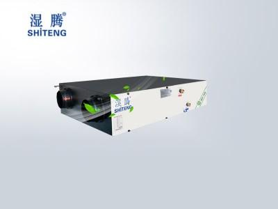 湿腾XJST-500L调温型新风净化机