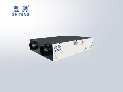 湿腾调温型XJST-350L新风净化机