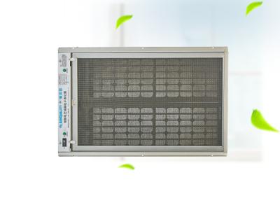 空调箱净化器FAH05M-A