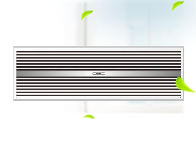 微静电空调消毒机CAP210-B2