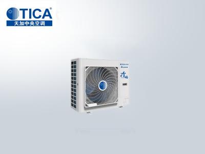 天加冷焰系列家用多联机中央空调