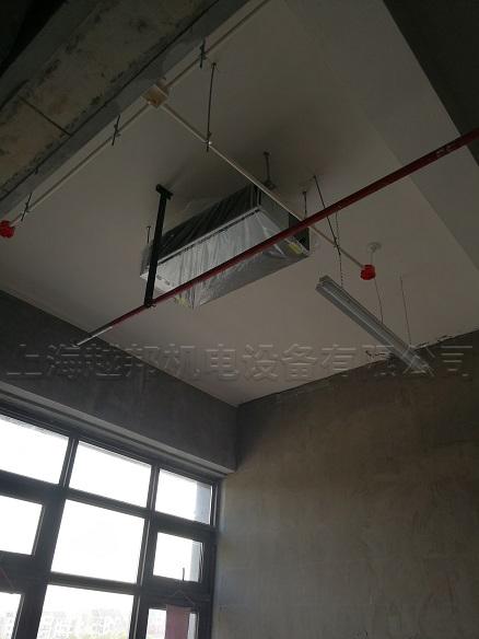 餐厅中央空调