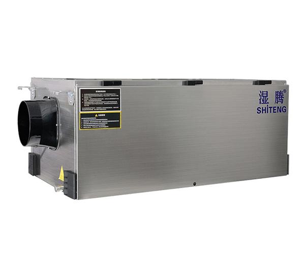 湿腾防霾全热交换新风除湿机系列