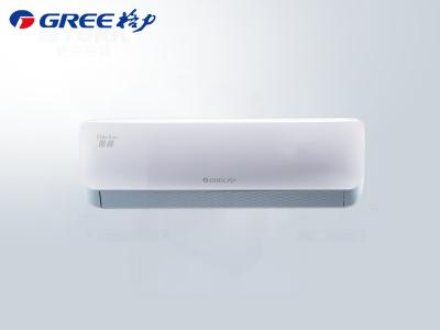 格力俊越冷暖变频空调挂机KFR-35GW/(35559)FNAa-A3
