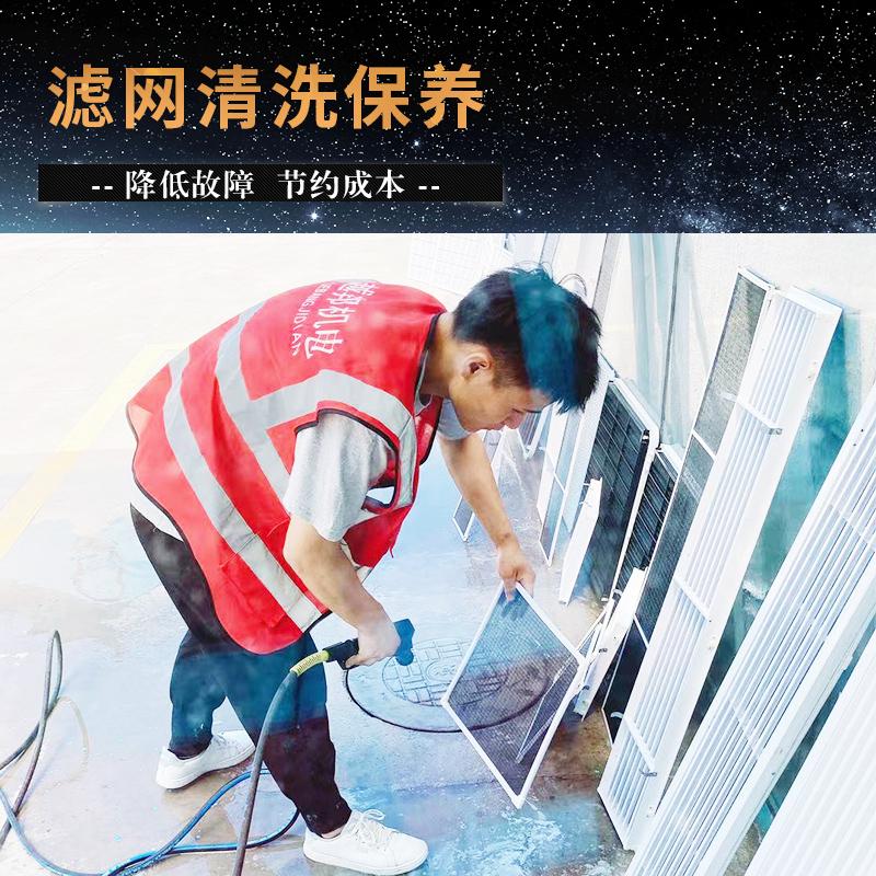 为什么要清洗上海中央空调?