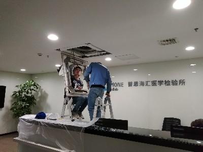 普恩海汇美的中央空调保养+维修工程-上海越邦机电