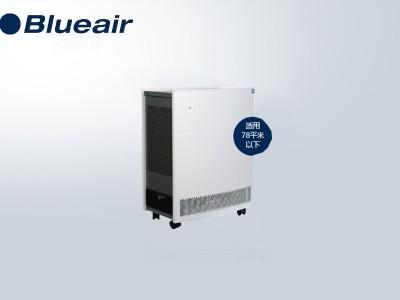 BlueAir 603空气净化器除甲醛除雾霾(仅租赁)