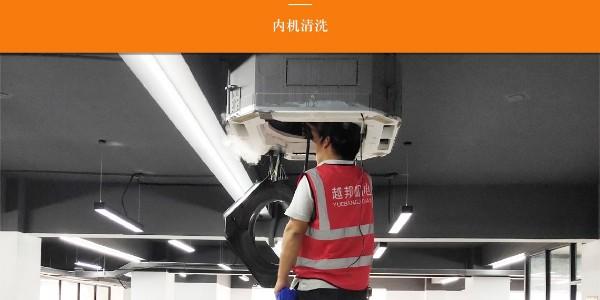 上海修中央空调的服务电话