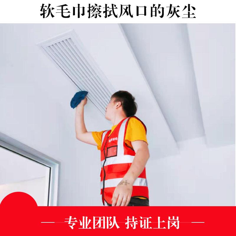 商用中央空调不清洗会有哪些危害?