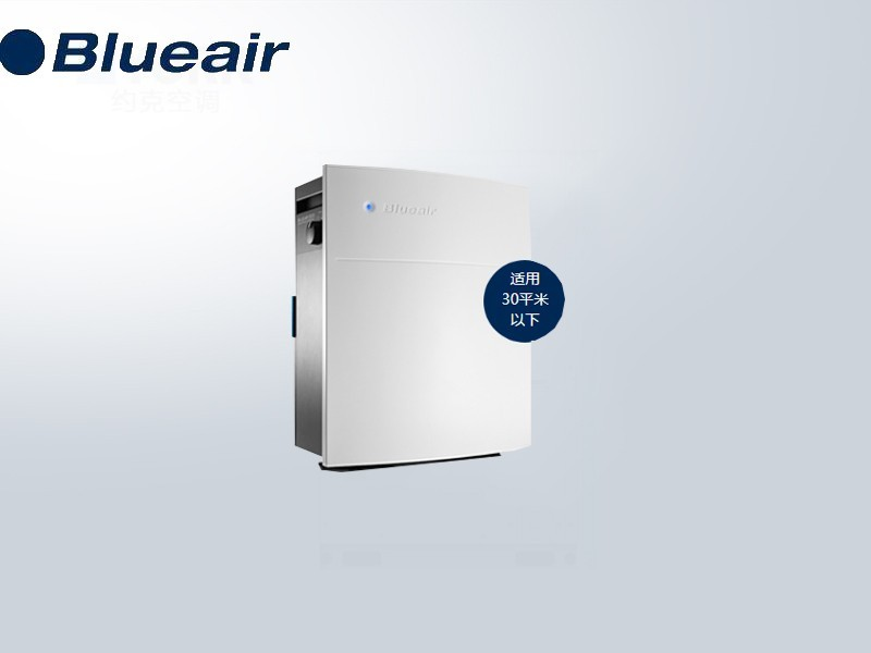 BlueAir 203 Slim 除甲醛/雾霾空气净化器(仅租赁)